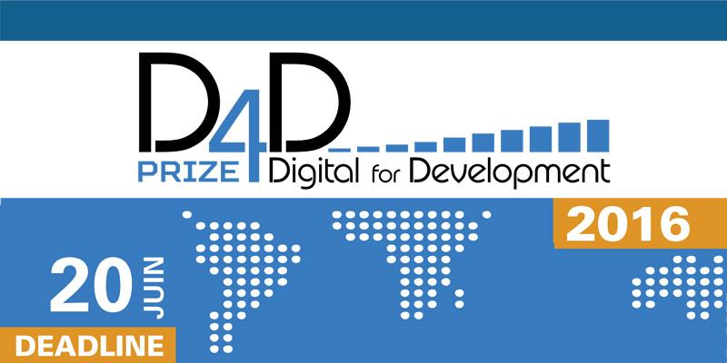 appel prix digital 4 development proposez
